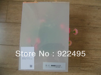 Free shipping 20x29cm size Sample of Self-adhesive Switchable Smart PDLC Film High quality