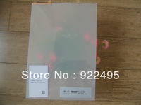 Free Shipping 20*29 cm Smart Film SAMPLE