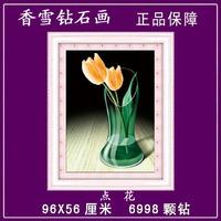 The original DIY diamond Middle East diamond paint flower bottle round diamond package mail home