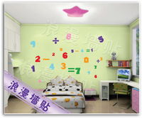 Wall stickers child digital wall stickers digital cartoon wall stickers real child wall sticker animal digital