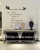 Wall stickers romantic , tv wall stickers