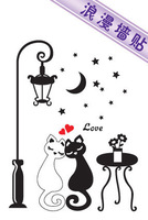 Lovers kitten wall stickers sticker picture lamp cat cartoon sticker waterproof