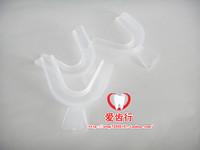 10pcs/lot 2013 new silicone safety supply Whitening dental base odontoprisis set sports mouthguard