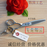 Loong professional hair scissor scissors hair scissors cutting teeth fha-632
