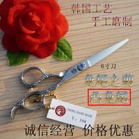 Loong professional hair scissor scissors hairdressing tool hair scissors flat cut ho1-60