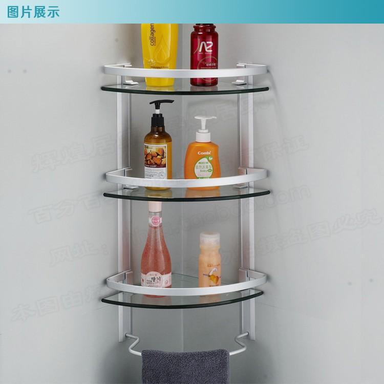 Accesorios De Baño Nombres:3 Tier Glass Bathroom Wall Shelf