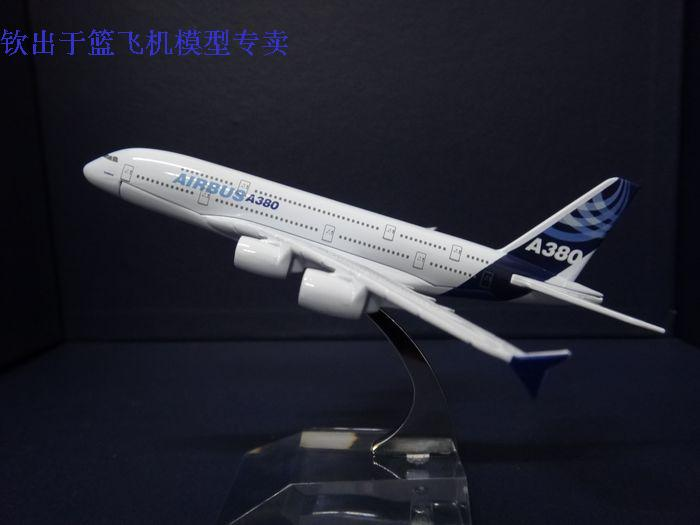 1:400 Original A380 Airbus Airlines Plane Model 16cm Alloy Airways Aviation Model Kids Educational Toy Free Shipping(China (Mainland))