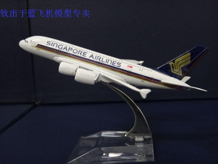 1:400 Singapore Airlines A380 Airbus Plane Model 16cm Alloy Airways Aviation Model Kids Educational Toy Free Shipping(China (Mainland))