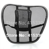 New Car Seat Chair Massage Back Lumbar Support Mesh Ventilate Cushion Pad Black
