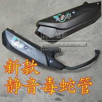 Modified motorcycle accessories refires rsz quiet exhaust pipe 100 modified exhaust