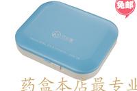 12pcs/lot storage case for medicine box Intelligent remind kit e-kit health care box portable food red kit  pill timer dispenser