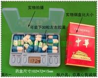 12pcs/lot storage case for medicine box E-kit alarum  pill timer dispenser
