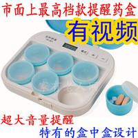 12pcs/lot Portable sealed type advanced smart electronic timer kit drug storage box reminder