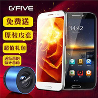 G rsquo . five big g9 32g 5.7 quad-core dual card smart phone