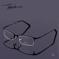 2014 Seconds Kill Limited Freeshipping Solid Coffee 19 Brand Ultra-light Titanium Glasses Frame Myopia Men Eyeglasses Eye Box