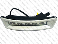 Wholesale high power round led drl/ daytime running light for 2013 Toyota  Prado 2700 ,  led light + Free Shipping By EMS Or DHL