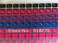 """10pcs/Lot Backlit color Keyboard gel silicone Skin Cover protector film for Dell Vostro 5460 V5460 V5460D series laptop 14"""""""