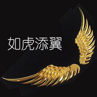Wings metal car stickers Car pure metal stickers stereo golden silver the eagle wings 3d three-dimensional stickers