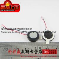 Free shipping (10PCS/LOT)Best quality Loudspeaker ultra-thin 8Ohm 2W 8R2W 1.3cm diameter 13mm small speakers