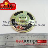 Free shipping (4PCS/LOT)High quality Loudspeaker ultra-thin 8Ohm 2W 8R2W 5.7cm diameter 57mm small speakers