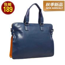 messenger bag blue price