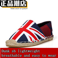 Q237 China's most distinctive shoes wholesale low price shoes free ship field knight boots shoes sneakers