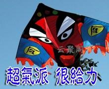 popular large kite