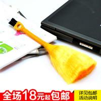 Multi-purpose computer keyboard cleaning brush multifunctional wool brush desktop 40g