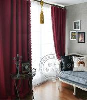 Quality curtain window curtain multicolor