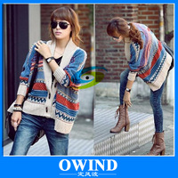 Hot Sale Bohemian Casual Tribal Oversized Knit Bat Sleeve Sweater Coat Knitwear Cardigan Free Shipping