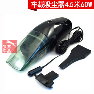 Car vacuum cleaner car wet and dry car vacuum cleaner super ultra long 4.5 meters  line  trunk coincidentally