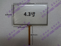 4.3 -inch wide touch screen universal cable MP3 4 5 touch screen tablet