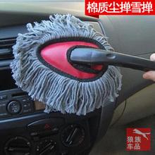 popular cleaning car wax