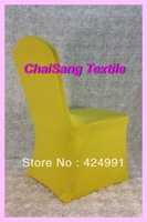 #26 Yellow Lycra Chair Cover for Wedding Event& Party Decoration