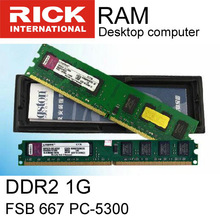 computer memory desktop promotion