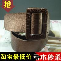 Fashion yd258 women's fashion wide belt women's japanned leather belt cummerbund