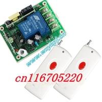 1000m AC85V 220V 110V 240V 250V 1CH 3000W Wireless Remote Wireless Remote Control High Power Switch 100V Receiver& 2 Transmitter