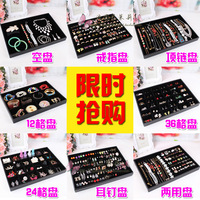 Flapless jewelry display tray accessories storage box ring necklace pendant earrings jewelry holder 12