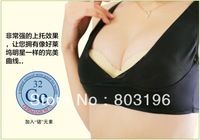Wholesale 30Pcs/Lot Lace Slimming Body Up Breast Clothing Fashion Breast Shaper Breast Care Underwear Free Shipping