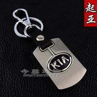 Car keychain KIA emblem key chain key ring male double faced metal keychain