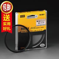 Nisicpl polarizer 52-58--67-72-77mm polarized slr camera uv filter