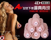 Male masturbation inflatable doll die-cast aircraft cup adult sex products