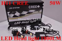 Free Shipping 2PCS/set 50W H11 HeadLight 1800LM Black High Power LED Fog Light Bulbs Truck 1512 Car 12VCREE led Head Lamp 6000K