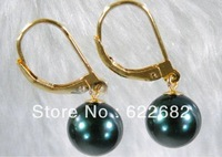 CHARMING 9-10MM 14K YELLOW GOLD MARKED AAA BLACK TAHITIAN PEARL DANGLE EARRING