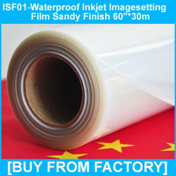 "Waterproof Inkjet PET Sandy Film for Screen Printing Positives 60""*30m"