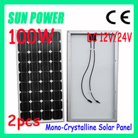 Free shipping 100W 12V Module Monocrystalline Solar Panel 2pcslot be 200w 36v . large output ,with CE certificate