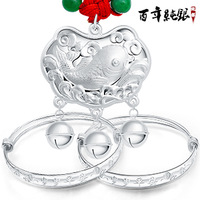 Lock silver baby s990 pure silver child silver lock baby gift set
