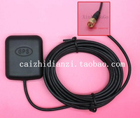 Free Shipping GPS Antenna with Two Amplification Car DVD Navigation GPS Active Antenna 3m Meters SMA Interface FZ0391
