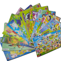 Puzzle child intelligence toys adult puzzle paper 35 40 45 - - - 50 puzzle toy 1 - 3 years old