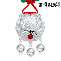 Longevity lock baby silver jewelry s990 pure silver baby child silver lock baby gift set